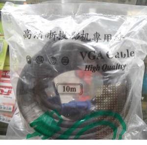KABEL VGA M/M   HIGH QUALITY ( 10 METER )