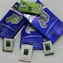batre/ baterai/ battery double power HIPPO POWER