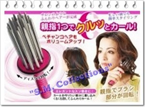 Sisir Air Curly Comb 24 Pin Styler ADJUSTABLE !