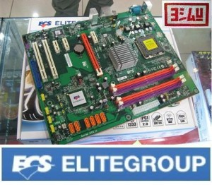 ECS P45T-A2R (Intel P45, Dual DDR2, 2 PCI E, ATX) Socket 775