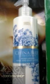 China Blue Hand And Body Lotion By Marks And Spencer 300ml