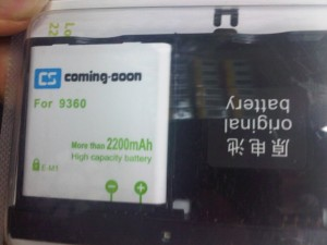 Battery Hi Capacity Coming Soon For Blackberry EM-1 2200mAH Double Power Apollo 9350 9360 9370