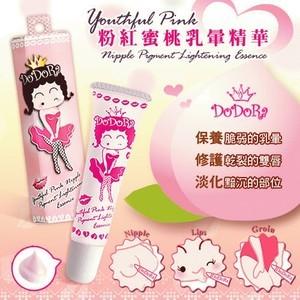 SALE Dodora Pink Lip & Nipple Lightening Essence