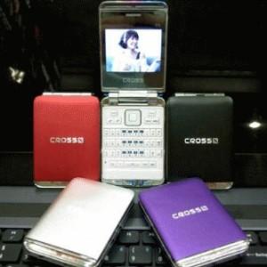 HP Cross Flip Qwerty Keypad F5 (3MP Camera)
