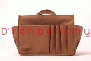handbag Organizer (M)