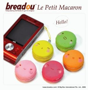 Macaron Gant HP