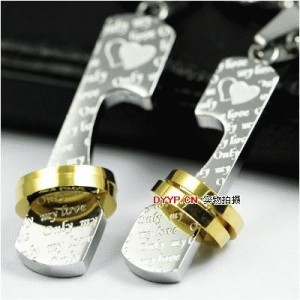 Couple Ring Double