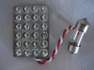 LED Plafon Superwhite Isi 24