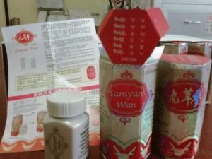 Obat Gemuk Herbal SAM YUN WAN / SAMYUNWAN Kilap 100% ORIGINAL & HALAL