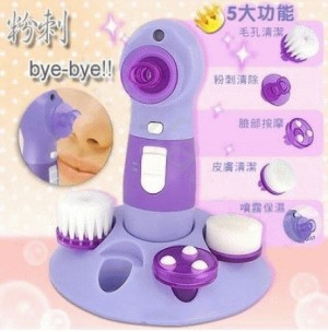 Power Perfect, 4 In 1, Facial Pore Cleaner