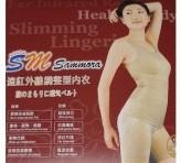 SLIMMING SUIT SAMORA MADE IN KOREA WITH INFRARED(MIRIP KOZUI DI IKLAN TV)