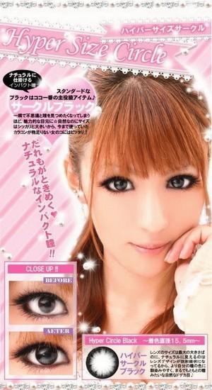 Softlens Barbie Eye Mirage Black Diameter 15,8mm