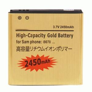 Samsung GT-B9120 2450 mAh Double Power Gold Baterai (EB535151VU)