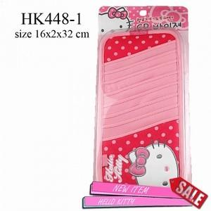HK448-1Tempat CD hello kitty