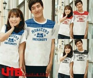 1334 Couple Pdk Monster University