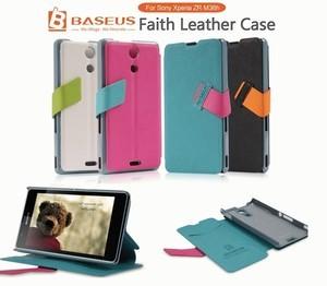 faith leather case baseus for sony xperia ZR