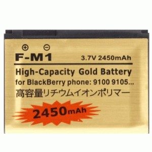 BlackBerry Pearl 3G 9105 2450 mAh Double Power Gold Baterai (F-M1)