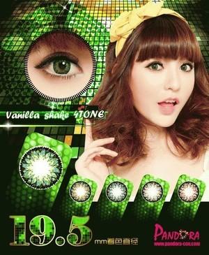 Pandora Softlens Vanilla Shake - Green
