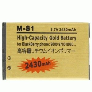BlackBerry Bold 9780 2430 mAh Double Power Gold Baterai (M-S1)
