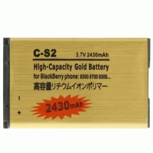BlackBerry 7100r 2430 mAh Double Power Gold Baterai (C-S2)