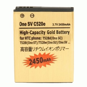 HTC One ST T528t 2450 mAh Double Power Gold Baterai (BM60100)