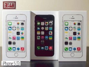 Apple iPhone5S-32 GB OriginaL & NEW 100% Sealed | the A7 Chip of 5's series
