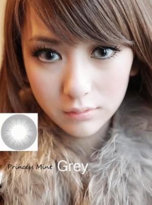 Softlens Princess Mint Grey Diameter 15mm