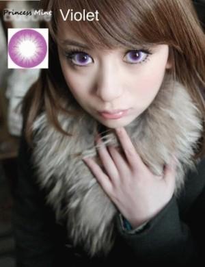 Softlens Princess Mint Violet Diameter 15mm
