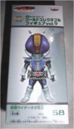 WCF Kamen Rider Den-O - Nega Form