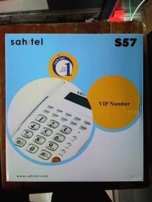 Jual Telpon Telepon Telephone Sahitel S57