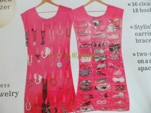 Hanging Jewelry Organizer (Little Black Dress) - Hanger Organizer Perhiasan & Aksesoris Gantung