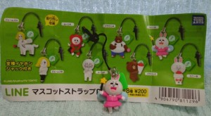 """LINE Character Earphone Jack Plug Strap """"Cony#A"""" for all Smart Phone"""