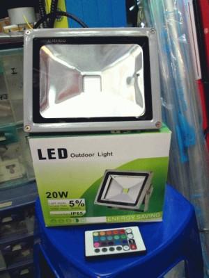 LED Outddor Light 10 watt