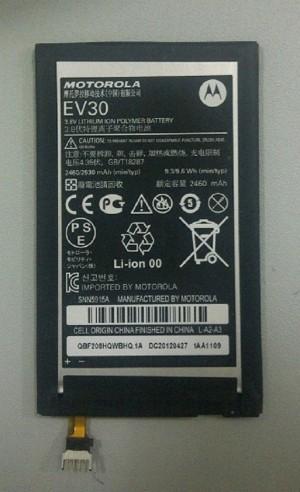 Battery | MOTOROLA EV30 Original
