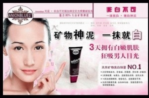 ANION BB CREAM IMPORT !
