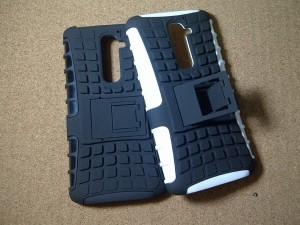 Armor case LG G 2
