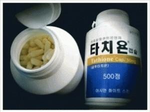 Tathion Tab Korea (Eceran per Kapsul)