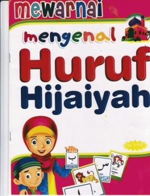 Mengenail huruf Hijaiyah (buku bergambar untuk anak)