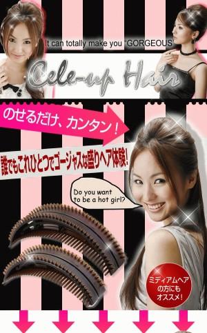 Magic Cele-Up Hair