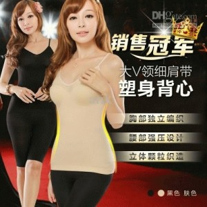 Germa Shape Up Camisole (Slim Clothes Ketat)