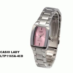 CASIO LTP-1165A-PINK