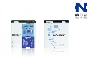 Nohon Battery For Nokia BL-5F