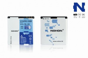 Nohon Battery For Nokia BL-5K