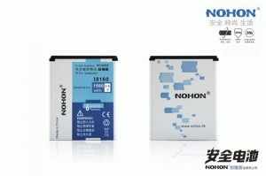 Nohon Battery For Samsung I8160