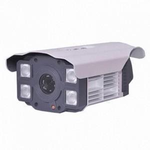 CCTV OUDOOR 700 TVL