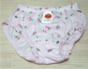 Celana Dalam Bayi / Anak