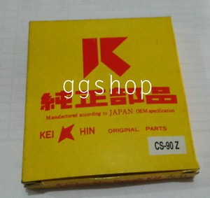 Repair Kit Karbulator Honda S90Z