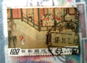 Prangko china klasik stempel