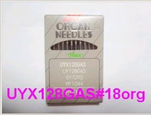 Spare Part Organ - UYX128GAS#18