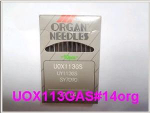Spare Part Organ - UOX113GAS#14